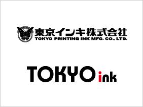 TOKYOink2020